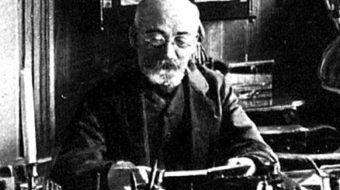Today in history: How will you celebrate Zamenhof (aka Esperanto) Day?