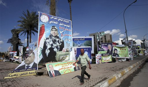 Iraq elections: a tale of big money and ugly politics