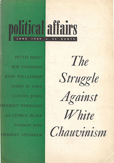 Highlighting the work of Claudia Jones and Shirley Graham Du Bois