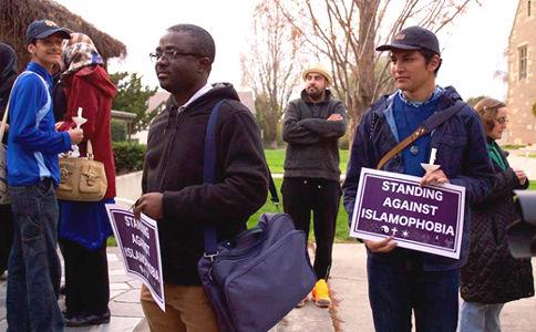 In Bay Area, leaders of many faiths condemn Islamophobia