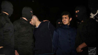 Terror in Iran: Photo tells a story