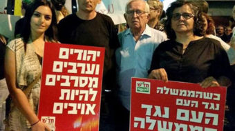 Palestinians and Israelis mourn together but crisis deepens