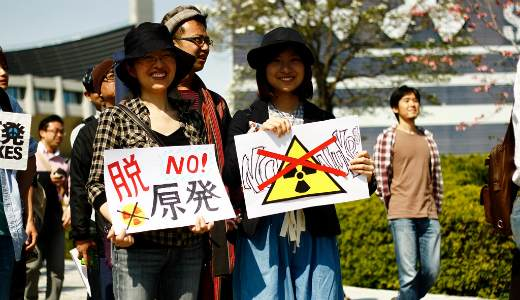 Japan business lobby used cash to push nuclear plants
