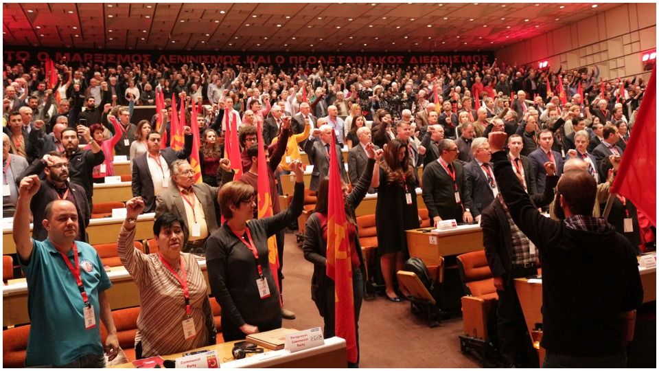 CPUSA shares political assessment at international Communist meeting in Athens