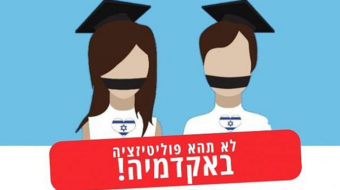 McCarthyism in Israel: Left-wing professors targeted