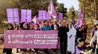 Jewish and Arab Israelis stand together for peace