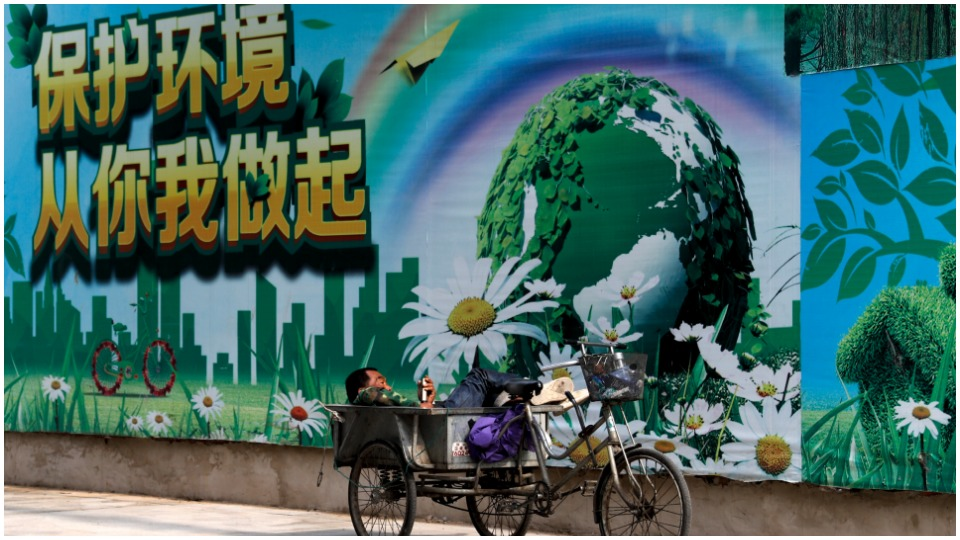 The Green New Deal and China's Green Revolution
