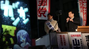 Japanese Communists rally opposition parties to elect 'a pro-people government'